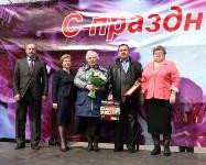 Первомайское шествие и митинг, Фото: 13