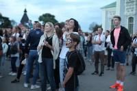 Матч Россия – Хорватия на большом экране в кремле, Фото: 20