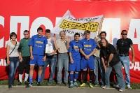 Финал и матч за третье место. Кубок Слободы по мини-футболу-2015, Фото: 148