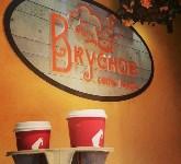 Вкуснов, кафе, Фото: 6