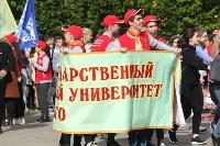 В Туле прошел ежегодный парад студентов, Фото: 49