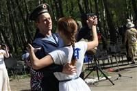 День Победы в парке, Фото: 70