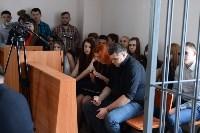 Оглашение приговора Александру Прокопуку и Александру Жильцову, Фото: 2
