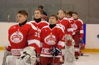Хоккейный турнир EuroChemCup, Фото: 82