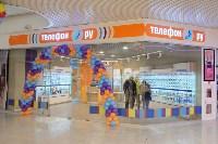 """Открытие ТЦ """"Макси"""" в Туле, Фото: 77"""