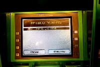 На экране появится информация о  сумме, внесённой на счёт транспортной карты. Нажмите «Оплатить»., Фото: 7