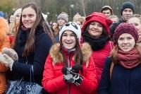 Акция год до старта ХIХ Всемирного фестиваля молодежи и студентов – 2017, Фото: 59