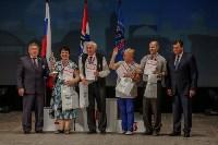 Тулячка  успешно выступила на Всероссийском чемпионате по компьютерному многоборью среди пенсионеров, Фото: 11