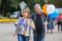 Школодром-2017, Фото: 185