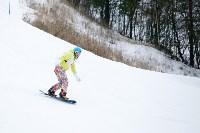 I-й этап Кубка Тулы по горным лыжам и сноуборду., Фото: 68