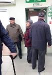 Туляки стоят в очередях на оплату ЖКУ, несмотря на отсутствие штрафов и призывы к самоизоляции, Фото: 6