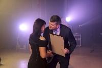 Сотрудников Туламашзавода поздравили с Днем машиностроителя, Фото: 63