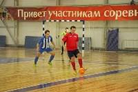 Чемпионат Тульской области по мини-футболу., Фото: 17