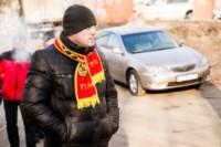 """Автопробег болельщиков """"Арсенала"""", 29.11.2014, Фото: 12"""