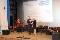 Новый состав Общественной наблюдательной комиссии Тульской области начал работу, Фото: 16