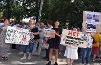 Митинг в Новомосковске, Фото: 3