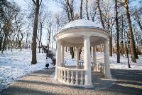 Морозное утро в Платоновском парке, Фото: 8