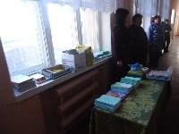Помощь школам Луганска, Фото: 5