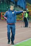 «Арсенал» Тула - «Балтика» Калининград - 1:0, Фото: 113