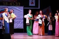 Мисс Тульская область - 2014, Фото: 459