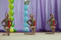 Соревнования «Первые шаги в художественной гимнастике», Фото: 44