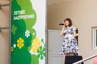 День меда-2015, Фото: 55