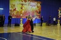 Танцевальный турнир «Осенняя сказка», Фото: 24