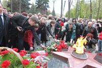В Белёве зажгли Вечный огонь, Фото: 83
