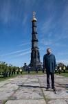 637-я годовщина Куликовской битвы, Фото: 160