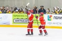 Новомосковская «Виктория» - победитель «Кубка ЕвроХим», Фото: 93