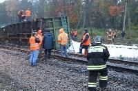 Крушение поезда в Тульской области, Фото: 9
