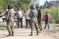 В Плеханово вновь сносят незаконные дома цыган, Фото: 7