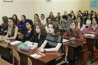 Встреча Дениса Бычкова со студентами иняза ТГПУ, Фото: 8