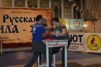 Фестиваль спорта «Русская сила», Фото: 11