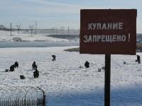 Советск, Тульская область. Фото Татьяны Афанасьевой, Фото: 25