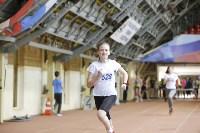 День спринта в Туле, Фото: 59