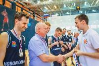 Баскетболисты «Новомосковска» поборются за звание лучших в России, Фото: 32