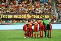 «Арсенал» - «Оренбург» - 0:0, Фото: 26