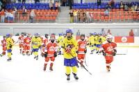 Международный турнир по хоккею Euro Chem Cup 2015, Фото: 131