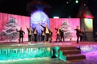 Закрытие ёлки-2015: Модный приговор Деду Морозу, Фото: 19