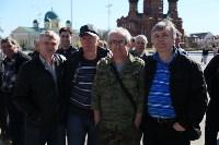 """Митинг ООО """"ЖКУ"""" г. Тулы 6 мая 2015 года, Фото: 3"""