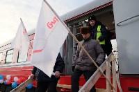 Презентация нового пожарного поезда, Фото: 34