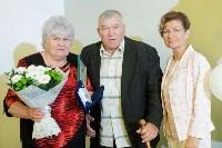 20 тульских супружеских пар получили медаль «За любовь и верность», Фото: 13
