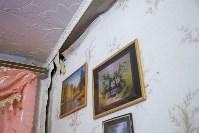 Стена на улице Рязанской, Фото: 14