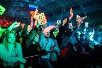 Концерт Димы Билана в Туле, Фото: 87