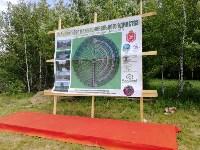 Рекордный лес-лабиринт, Фото: 1