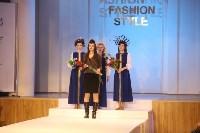 Всероссийский конкурс дизайнеров Fashion style, Фото: 49