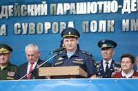 """""""День призывника"""" в ВДВ, Фото: 22"""