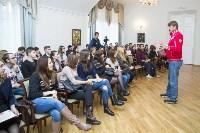 Мастер-класс от Дмитрия Губерниева, Фото: 25