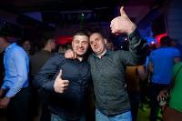 DJ Mayson party, Фото: 97